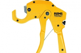 REMS ROS P 42